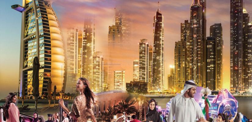 Dubai Shopping Festivel 2020